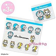 ☆Mika☆ 日本正版 哆啦a夢 小叮噹 透明 夾鏈袋 收納袋 (S3枚+M3枚) 260含運B