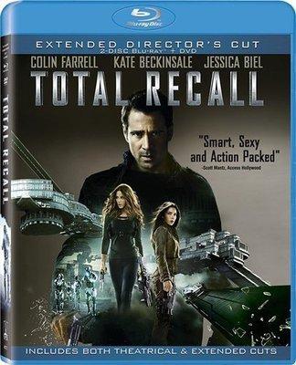 BD 全新美版【攔截記憶碼 導演版】【Total Recall】Blu-ray 藍光 柯林法洛 凱特貝琴薩