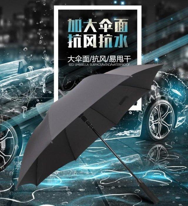 雨景雨傘長柄 超大號男士商務防風傘迎賓傘三折晴雨傘折疊女學生傘