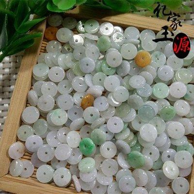 天然翡翠A貨散珠小平安扣DIY手工編織配件手鏈項鏈玉石散珠子隔片