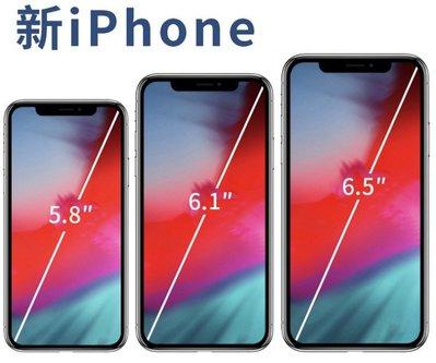 iPhone Xs /  Xs Max /  XR 透明鋼化膜強化玻璃貼9H玻璃膜鋼膜保護貼不卡保護殼 新北市