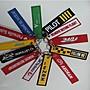 客製化 鑰匙圈 刺繡 個性商品 貼布徽章 車行 機車鑰匙 汽車用 禮品 贈品 紀念品 婚禮小物 少量 大量 訂做