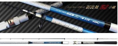 《三富釣具》POKEE太平洋 新波舞小繼5號竿 300、360