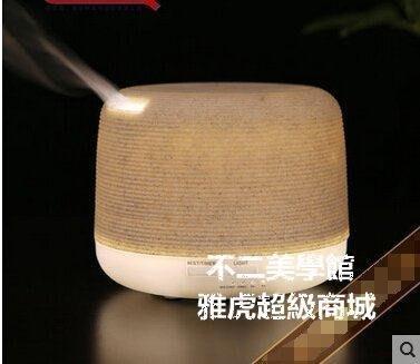 【格倫雅】^香薰機加濕器無印 香薰爐精油爐香薰樹脂香薰機良品35656[g-l-y85