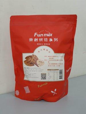 【樂創烘焙系列】~無鋁配方買得放心吃得安心簡單玩輕鬆做,美式鬆餅粉1Kg/ 包$115。 台南市