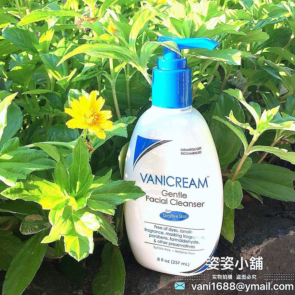 VANICREAM 現貨 美國原廠 vani 挑戰網路最低價! Gentle Facial Cleanser 保濕潔顏乳【姿姿小舖】