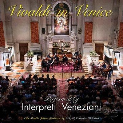 【進口版】維瓦第浪漫弦樂在威尼斯 2CD/ 威尼斯人室樂團 Interpreti Veneziani--VALCD008