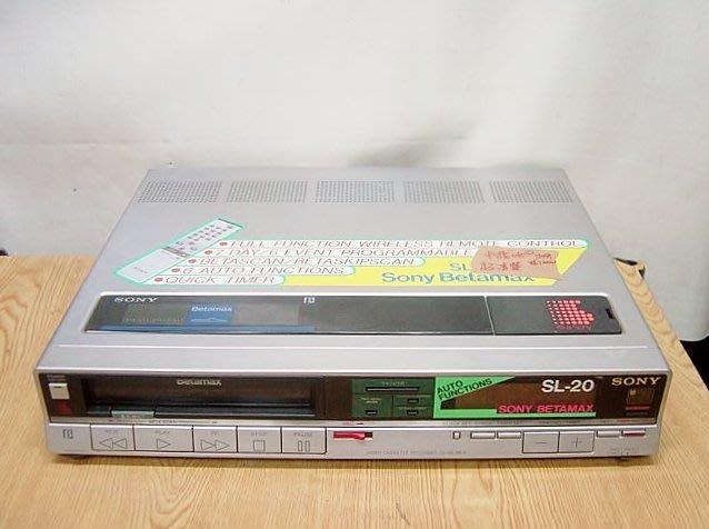 @【小劉2手家電】 SONY  BETA錄放影機,SL-20型,畫質超清楚,壞機可修/抵!