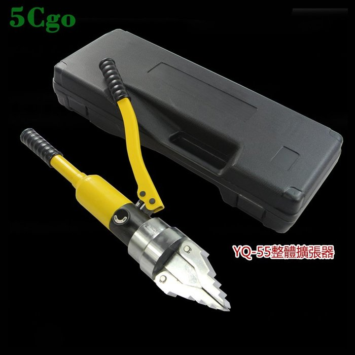 5Cgo【批發】含稅 整體式管道液壓擴張器鉗YQ-30/YQ-55分體管道法蘭分離器 553109745460