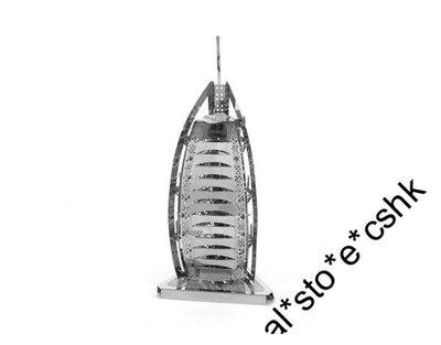 100% 全新 Metallic Nano Puzzle 金屬片蝕刻模型  金屬 拼圖 杜拜 帆船酒店 特色 精細 $28 包郵