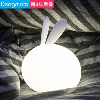 抖音創意可愛兔子少女臥室小夜燈七彩節能充電床頭兒童嬰兒喂奶燈