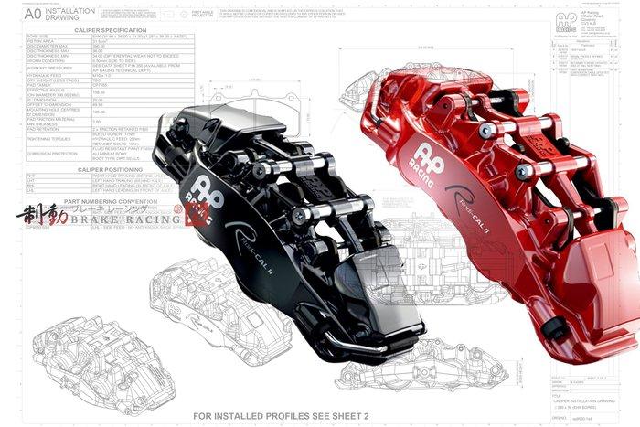 AP Radi-CAL2 CP-9560 六活塞卡鉗組 全浮動六活塞卡鉗組 完全展現迫力 各車款對應 / 制動改