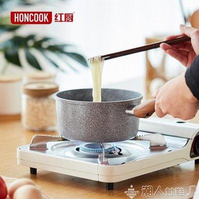 小奶鍋奶鍋不粘鍋寶寶輔食泡面鍋湯鍋牛奶鍋嬰兒迷你小奶鍋電磁爐LX