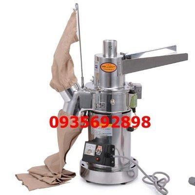 (一五金) 連投式粉碎機續投料磨細打粉機 連投料磨粉機超細不鏽鋼打粉機