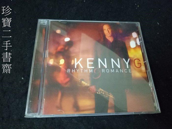 【珍寶二手書齋CD2】Rhythm & Romance Kenny G Smooth Jazz 已測試正常