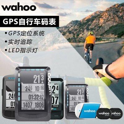 WAHOO ELEMNT BOLT MINI GPS碼表 地圖導航藍牙連接 無線碼表