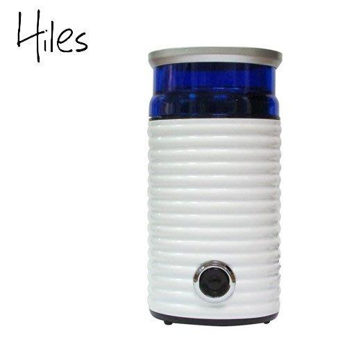 《電氣男》HILES 電動磨豆機(HE-386W2)