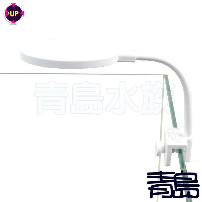 AA。。。青島水族。。。PRO-LED-MO-N-W台灣UP雅柏---LED迷你夾燈 蛇管白燈 馬卡龍色系==橢圓/白