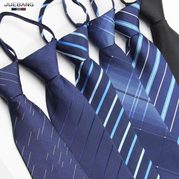 拉錬式領帶正裝商務上班職業韓版易拉得學生結婚新郎懶人男士領帶