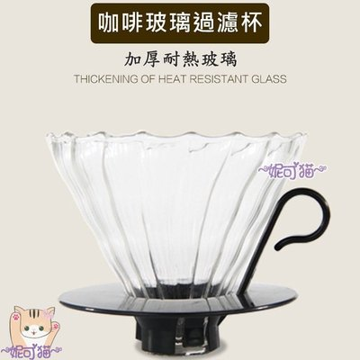 送『計量匙』新款 玻璃咖啡過濾杯 耐熱玻璃 圓錐弧面螺旋紋V型 1~4人份《勝HARIO V60 TIAMO》 台中市