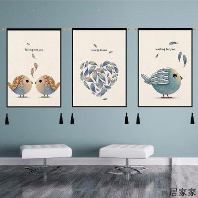 掛布 背景裝飾 掛毯 掛畫布藝 創意小鳥客廳裝飾畫現代簡約抽象臥室掛畫沙發墻面畫三聯掛畫掛毯