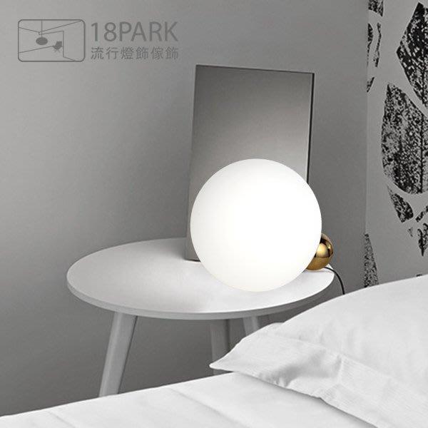 【18Park 】 簡約可愛 Round meets the lamp [ 圓滿足檯燈 ]