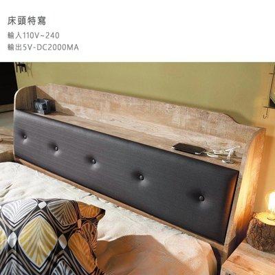 【DH】貨號D5-1名稱《天閣》工業風3.5尺床頭箱(圖一)附插座貓抓皮可掀置物備有5尺可選台灣製可訂做.主要地區免運費