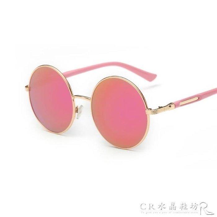 潮情侶太陽鏡復古圓框太子鏡金屬框墨鏡反光彩膜防曬太陽眼鏡男女 【摩登街頭】