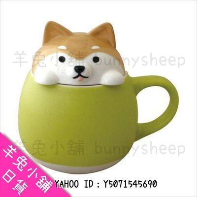 【日本DECOLE柴犬 狗狗 馬克杯 糖罐 鹽罐 調味罐】Z18516 羊兔小舖 日貨 日本代購 杯子