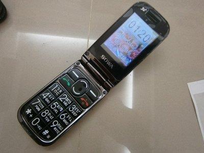 二手手機 sowa d308+ 3G 觸控 無外螢幕  344