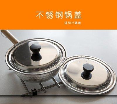 【KitchenUnique】日本進口不銹鋼鍋蓋雪平鍋鍋蓋18厘米通用鍋蓋 LX 艾家生活