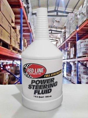 『油工廠』RED LINE Power Steering Fluid 美國 紅線 動力方向機油 PSF