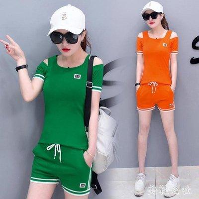 運動套裝女2019學生夏季新款修身顯瘦韓版短袖短褲兩件套JA4203