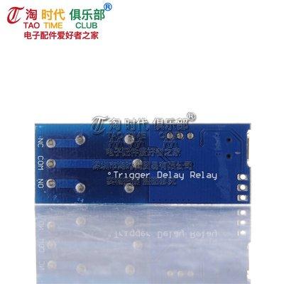 寬電壓 5V-30V觸發 繼電器模組 計時器模組  導通  開關 W142-7 [326386]