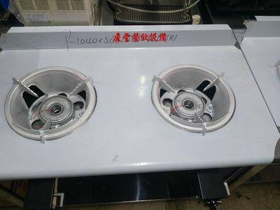 【慶豐餐飲設備】(全新雙口簡式炒菜台 )水槽冷凍櫃/製冰機/蛋糕櫃/工作台冰箱專業維修