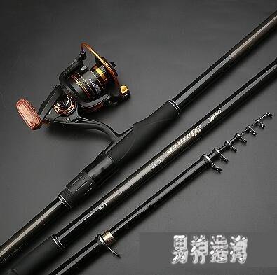 釣魚竿長節海竿海兩用磯釣桿套裝碳素超輕超硬 BF4356
