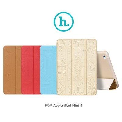 MINI4【MIKO手機館】HOCO Apple iPad Mini 4 酷貝雙面兩用三折皮套 支援休眠喚醒(IK5)