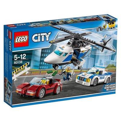 包郵丹麥LEGO樂高進口積木玩具城市高速追捕60138玩具