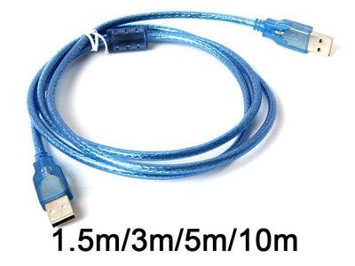 [GIFUTO] USB2.0 公對公透明藍USB延長線 銅蕊線+磁環 1.5米/3米/5米/10米 1.5m