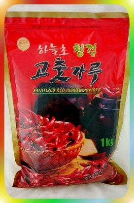 韓國進口 特A級辣椒粉 1000g原裝 特價280元(全賣場滿800元免運費)