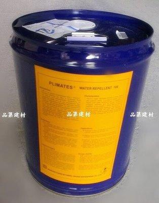 【金絲猴防水材】奈米級超滲透結晶防水劑P-108 5加侖 磁磚外壁防水、洗石、抿石用