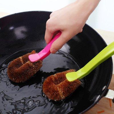 【berry_lin107營業中】3個裝不沾油棕刷洗鍋刷子廚房除油刷棕鍋刷清潔好幫手