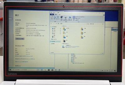 Lenovo聯想 IdeaPad 330-15IGM 4G/1TB 15.6吋 白#二手筆電#新興店LB9RQ