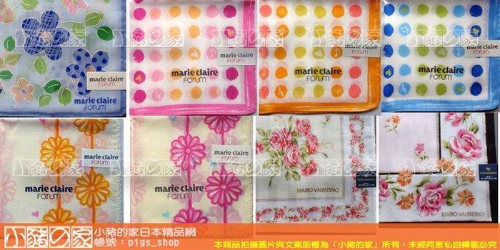 【小豬的家】MARIE CLAIRE美麗佳人/PRIVATE LABEL~日本製正品手帕/帕絲巾