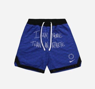 日本代購 Nike LeBron I am more than an atalete CT6125-433 球褲(Mona)
