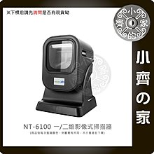 6100 CMOS 二維 條碼機 條碼刷 條碼掃描器 桌上型 POS進銷存 食品服飾 標籤 超越 MS7120 小齊的家