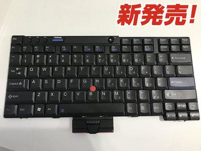 LENOVO thinkpad X200T 42T3671 Keyboard 鍵盤 小紅點 聯想 筆記型電腦 台灣 現貨