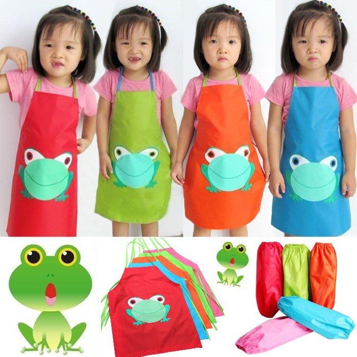 【瑜瑜小屋】超實用《可愛小青蛙》附袖套~防水吃飯衣 畫畫衣 ~大童可用