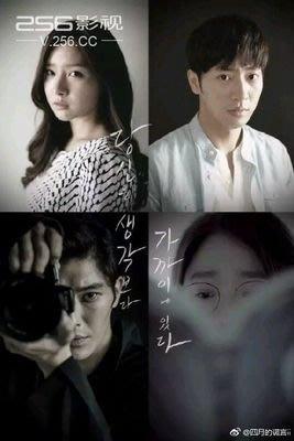 買二送一!Drama Special (2017) 3D9 高清版 孫浩俊/趙寶兒/白秀章DVD