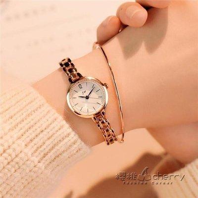 時尚韓國防水鏈條腕錶簡約小巧.